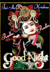 Good Morning God Krishna Images